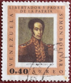 2018-08-20 Sello Simón Bolivar