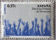 2011-03-11 11M